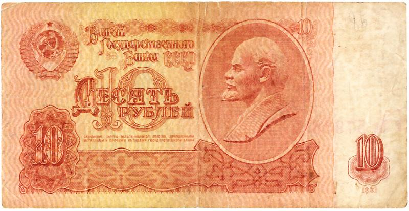 1961 Ruble
