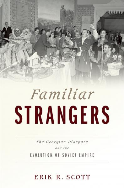 Erik Scott Familiar Strangers book cover